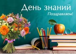 010920_01.jpg