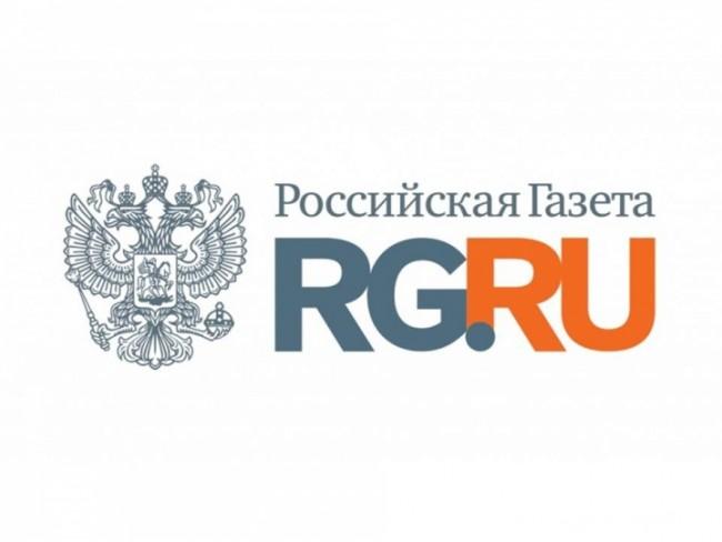 Rossijskaya_gazeta.jpg